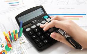 最新个税计算方法