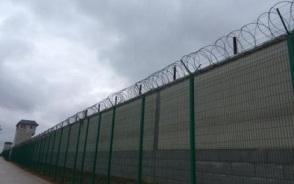 终身监禁是什么意思