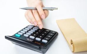 营业税改增值税是怎么回事