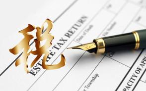 营业税改增值税怎么算
