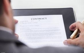 法律规定哪些条件下可以解除合同