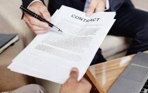 合同诈骗与合同欺诈有什么区别
