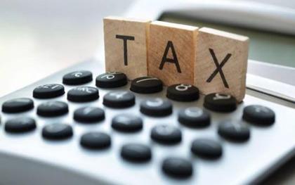 企业所得税税率的计算公式