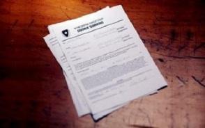 婚前协议书需要公证吗
