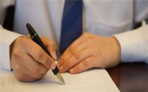 劳动合同到期如何办理离职手续