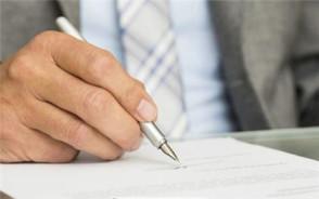 劳动合同法关于员工辞职的规定