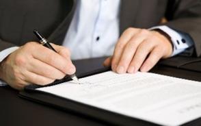 入党申请书个人履历怎么写