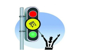 闯黄灯发生交通事故怎么认定