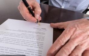 装修合同签订时如何识别陷阱