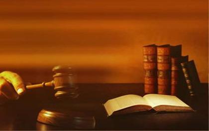 非法吸收公众存款罪如何认定