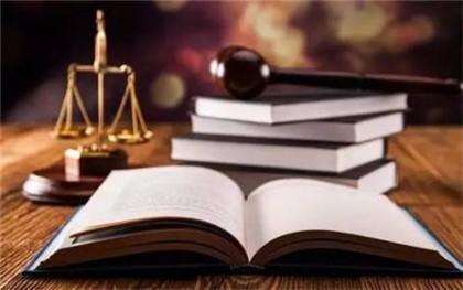 2020离婚起诉书怎么写