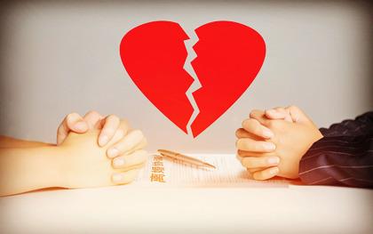离婚协议书生效需要满足哪些条件