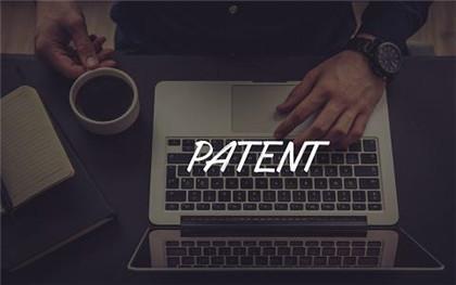 代理申请发明专利费用多少