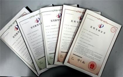 专利代理合同签订需要注意什么