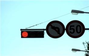 北京市闯红灯扣几分?