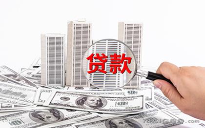 房贷提前还款真的划算吗?有什么注意事项?