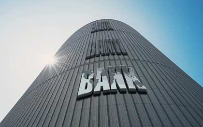 最新商业贷款利率是多少