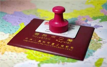 身份证到期遗失补办怎么办?临时身份证如何办理?