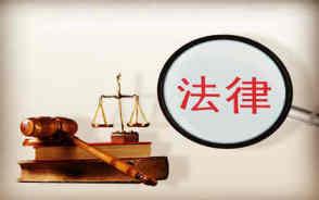 哪些人不可以当委托辩护人?刑事案件委托手续怎么办理
