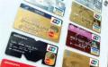 信用卡能贷款吗?信用卡贷款怎么贷?