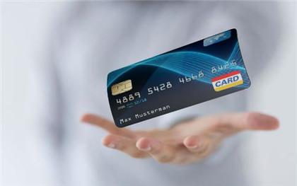 信用卡诈骗罪立案标准是什么?