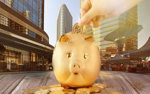 如何在银行存款利息高