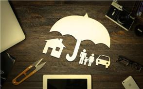 深圳住房公积金提取类型有哪些?