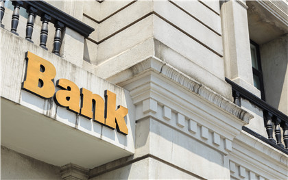 银行大学生创业贷款期限有多长