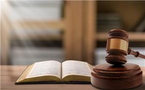在我国谁有权行使立法权?