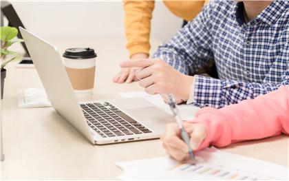 事业单位绩效工资标准是什么?