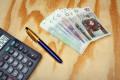 贷款年利率和月利息到底是什么意思