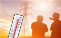 高温补贴发放标准是什么?