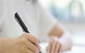 婚前保证书怎样写才能具有法律效力