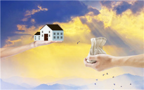 公积金贷款二手新房首付比例是多少