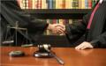 离婚诉讼咨询律师怎么收费,标准是什么