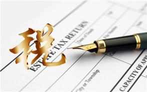 增值稅進項專用發票的認證方式是怎樣的?