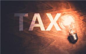 一般纳税人的企业所得税税率是25%还是20%