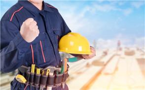 劳动合同纠纷中企业内部调整问题怎么处理