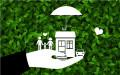 住房公积金贷款额度如何计算?
