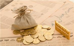增值税抵扣计算公式是什么