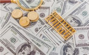 各银行存款利息是多少?