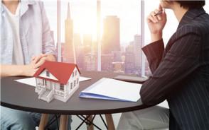 无房产证房屋转让协议范本是怎样的
