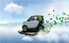办理车贷分期的手续是怎样的