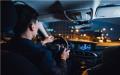 怎么在网上查询自己的驾驶证