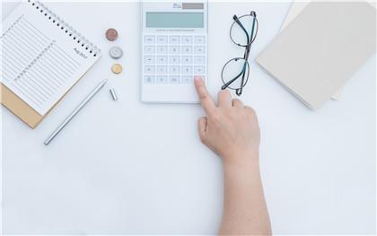 2020年员工未休年假工资补偿标准是怎样的