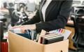 什么情况下,员工离职公司要支付经济补偿金?