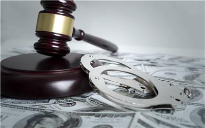 行政仲裁权的含义指的是什么?