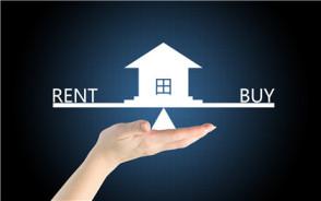 公租房申请书怎么写?申请流程是什么?