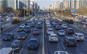 汽车抵押贷款流程是什么?汽车抵押贷款利率是多少?
