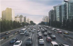 办理汽车二次抵押贷款有哪些需要注意的?